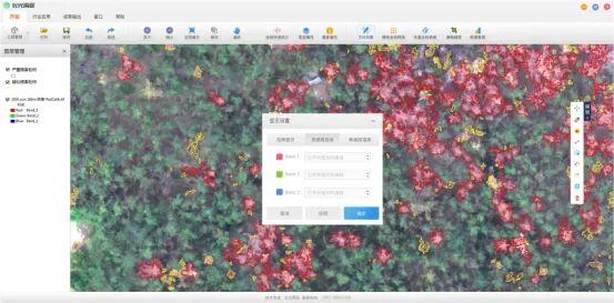 多光谱行业应用软件Yusense Map+