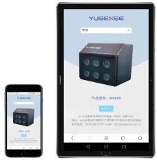 MS600 V2基于网页浏览器参数配置