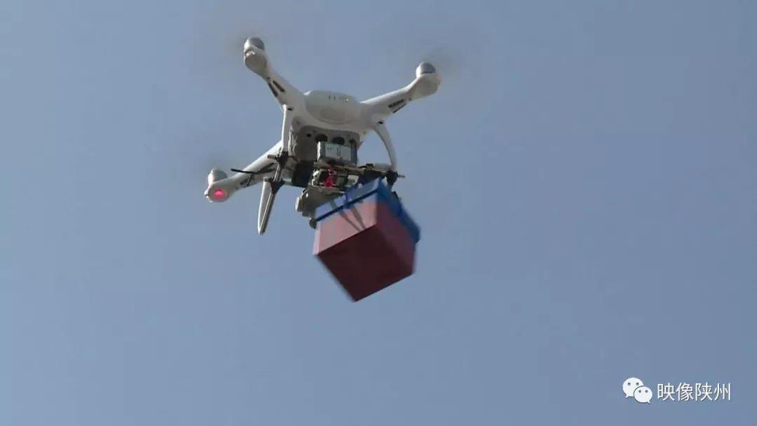 无人机航模展示区