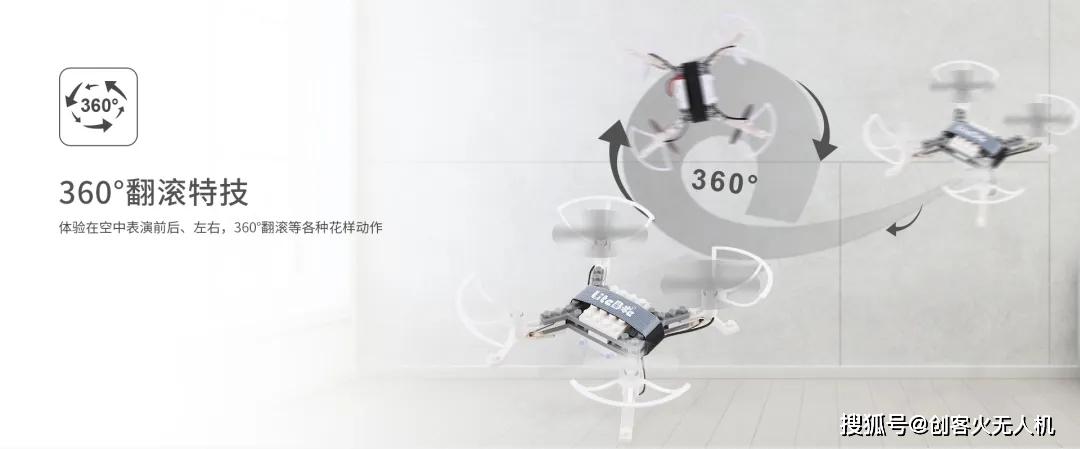 """-15岁自己动手造无人机,几个夹子就能飞"""""""