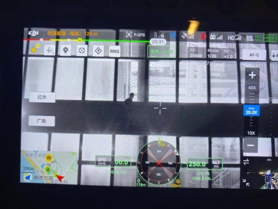 厦门大疆无人机协助警方救下轻生男子