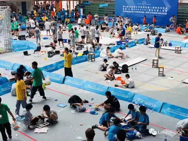 第14届全国青少年教育机器人奥林匹克竞赛