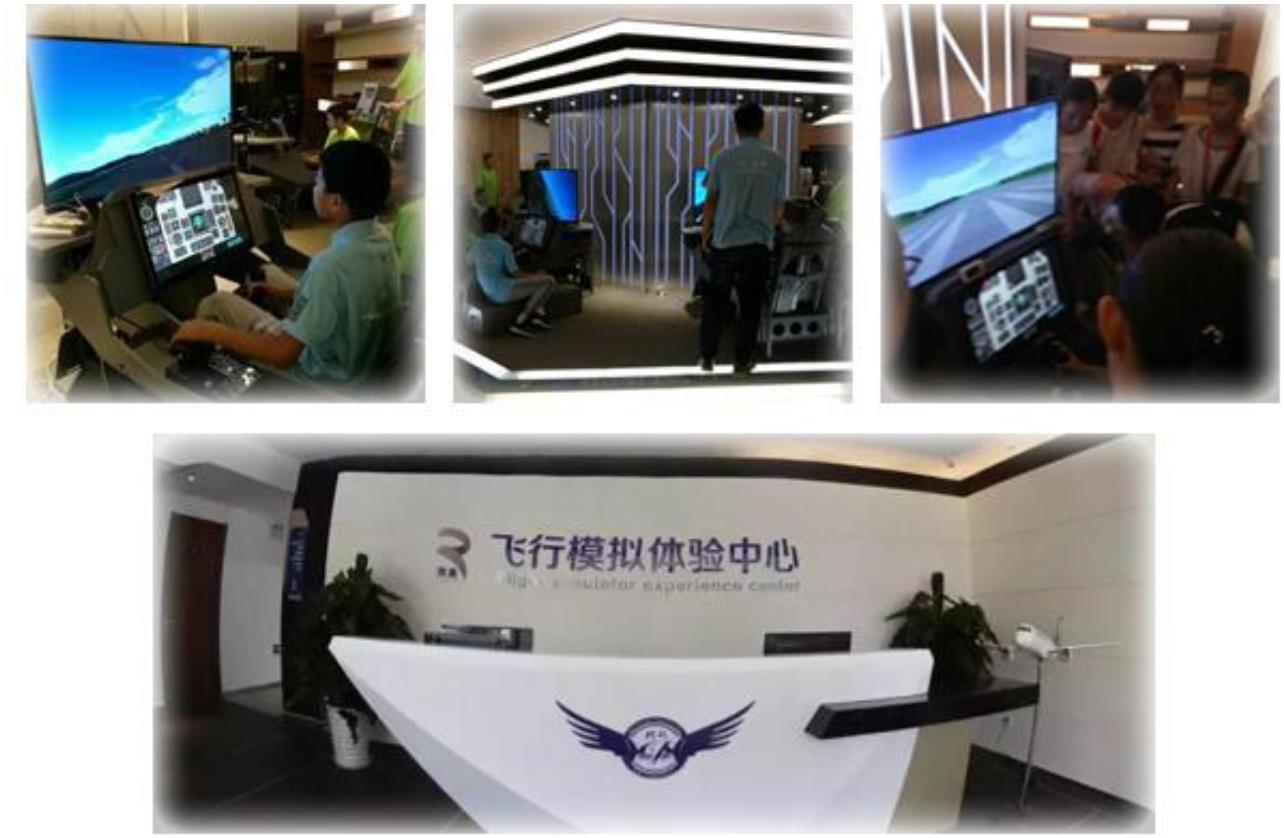 无人机研学-北京航空航天无人机研学旅行课程
