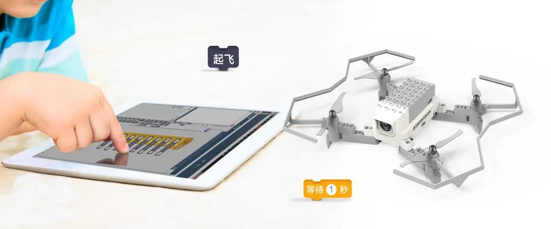 无人机+编程成为STEAM教育热点
