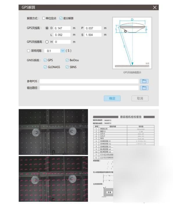 无人机管家下载 v3.0.0.312官方版  (8)
