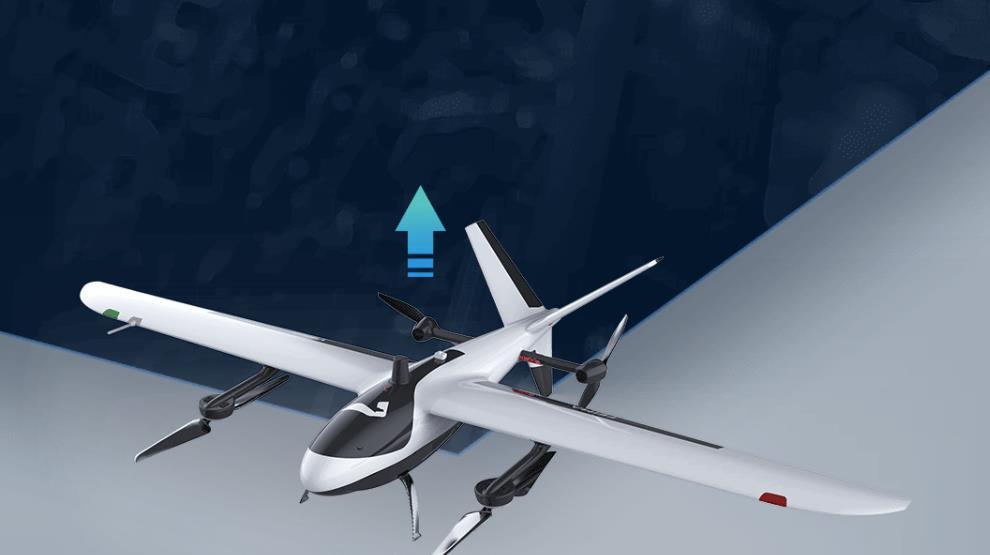 飞马V100无人机智能航测/遥感系统(垂直起降)价格参数