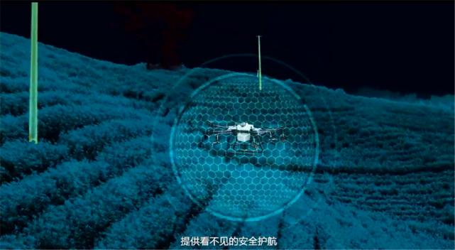 大疆T30 植保无人机技术优势