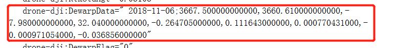 PIX4D处理大疆精灵4 RTK(P4R)生成DOM和DSM超详细教程