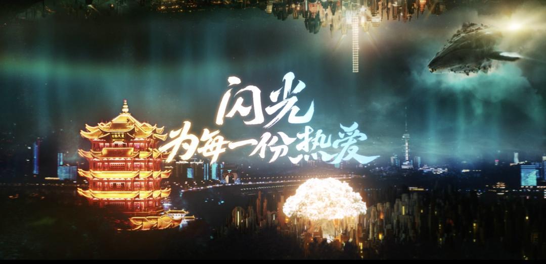 本周末,武汉上空将出现无人机飞行光影表演?