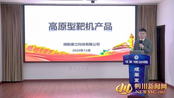 """北川经开区无人机科技公司展示""""高性能无人机""""成果插图2"""