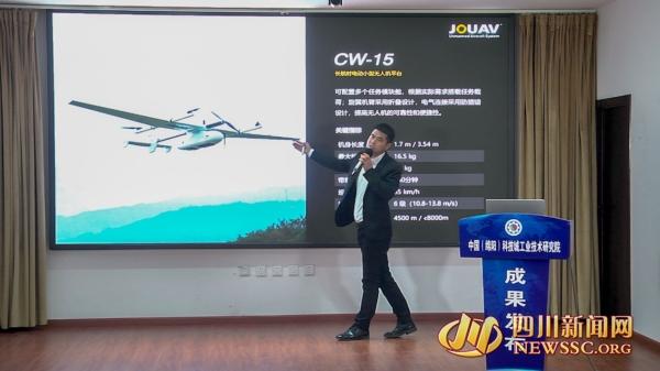 """北川经开区无人机科技公司展示""""高性能无人机""""成果插图4"""