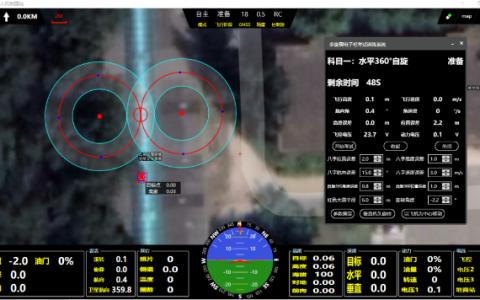 无人机驾驶执照电子考试训练系统发布啦!它长什么样呀?