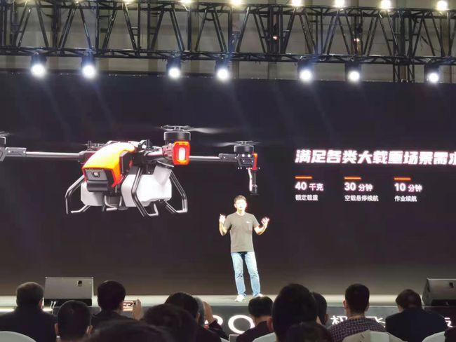 极飞2021款新品P80 V40 P40双旋翼植保机价格参数插图18