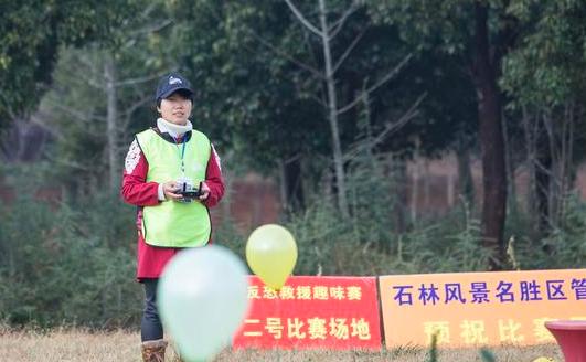 广东省罗定无人机驾驶证考试时间?(无人机培训考试是哪几天?)