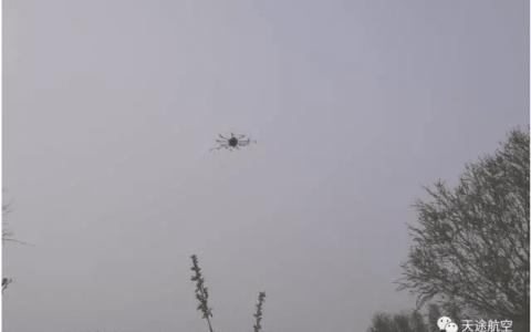 天途推出全球首架消霾无人机