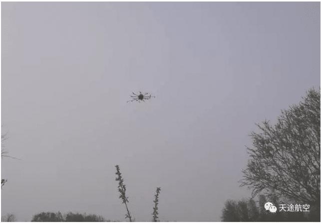 新品|天途推出全球首架消霾无人机