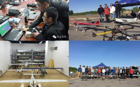 北京市正规的无人机培训机构- 国遥星图飞行学院怎么样?