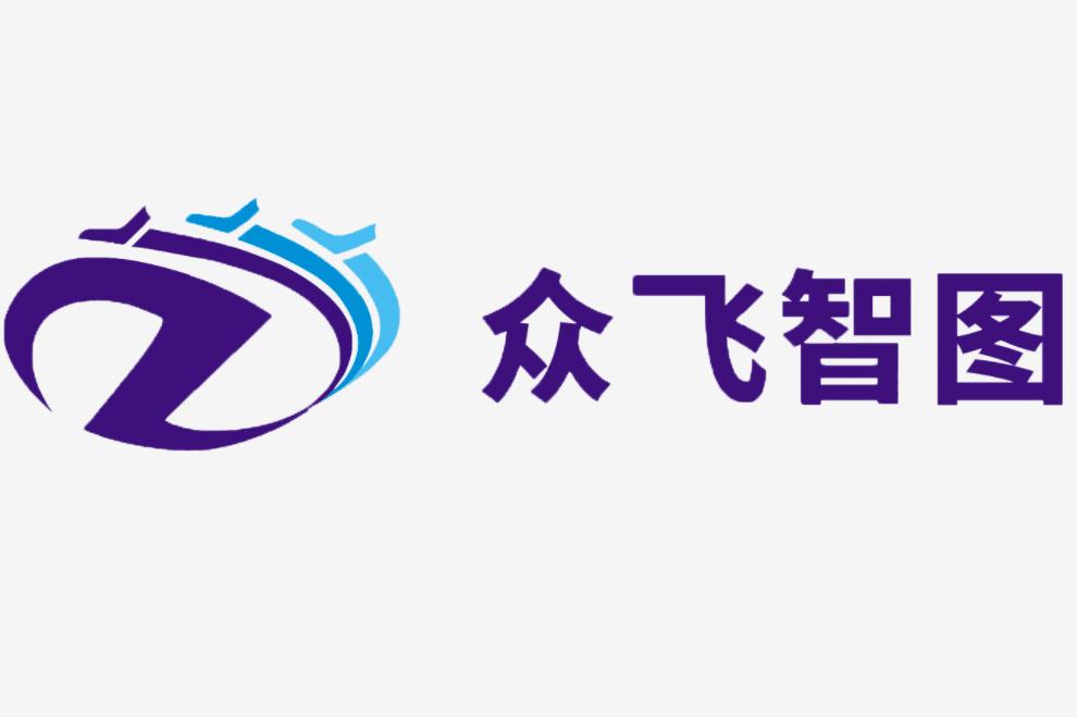 辽宁正规的无人机培训机构-沈阳众飞智图地理信息科技有限公司怎么样?