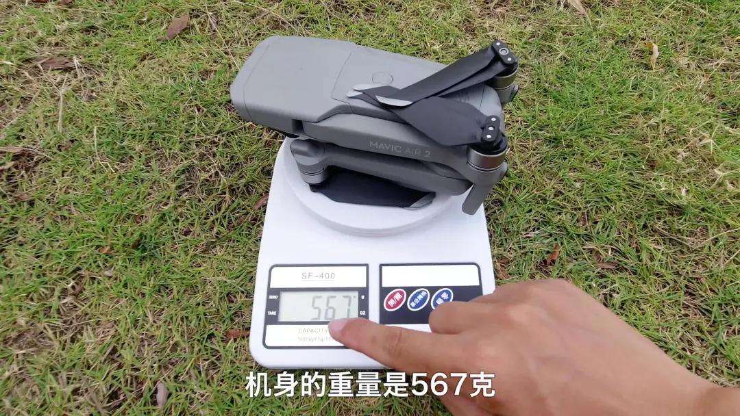 极限载重测试!这款仅23克的空投器能让御air2带多重的东西升空?