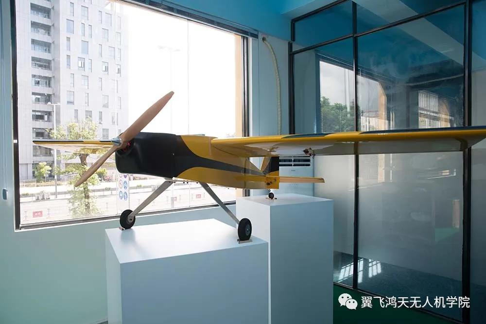 翼飞鸿天无人机学院2020年招生简章
