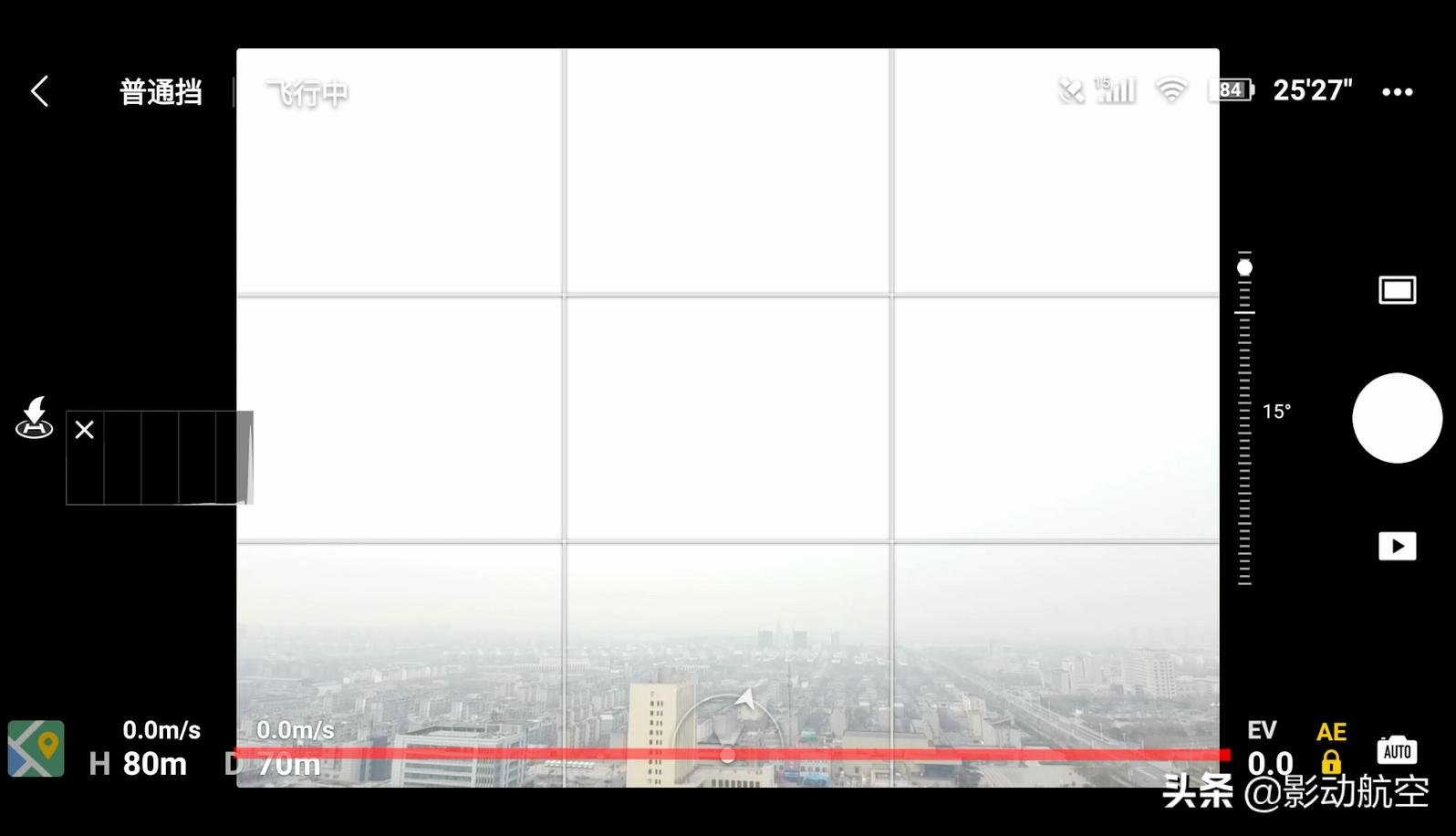 从拍摄到拼接只要5分钟,无人机高手教你玩转手动拍摄无人机全景