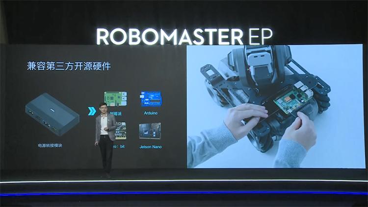 大疆发布机甲大师RoboMaster EP:开放SDK 专为机器人教育而打造