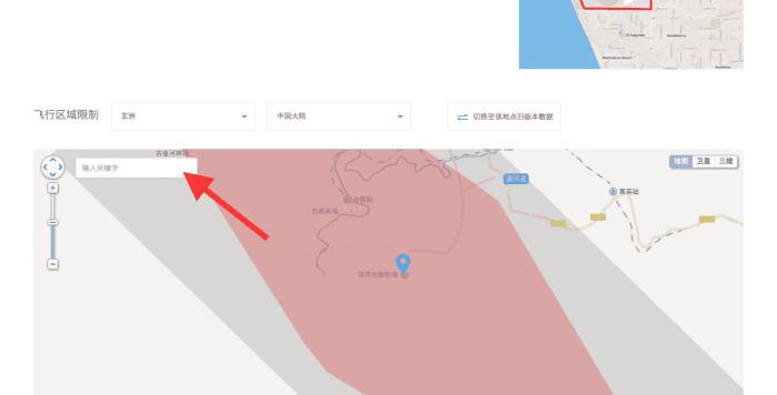 大疆无人机大陆禁飞区的查询方法
