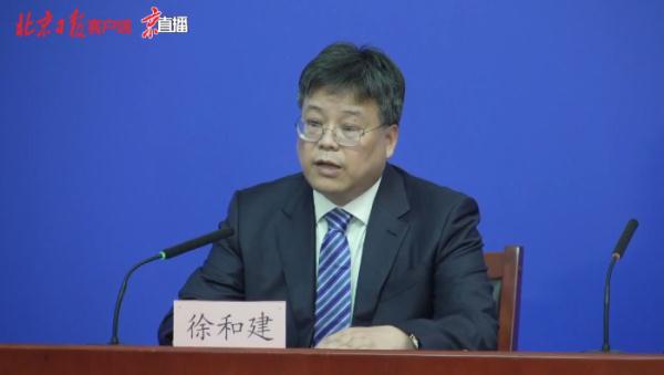 注意,铁路部门对郑州、南京等23个地区出发旅客限制进京!8月3日24时前已购火车票退票不收手续费